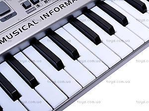 Детский синтезатор с микрофоном, MQ-011FM, игрушки