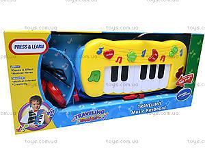Детский синтезатор, с наушниками, 60061, купить