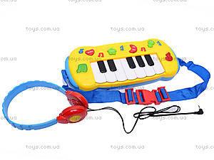 Детский синтезатор, с наушниками, 60061
