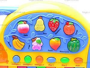 Детский синтезатор «Веселые фрукты», HK-968, фото