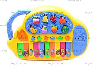 Детский синтезатор «Веселые фрукты», HK-968