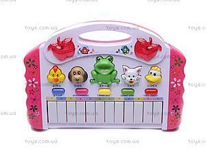 Детский синтезатор «Зоопарк», HK-1030