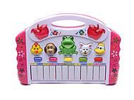 Детский синтезатор «Зоопарк», HK-1030, фото