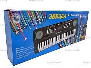 Детский синтезатор «Звезда», с микрофоном, SD4901, детские игрушки