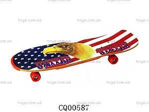 Детский скейт, 3010
