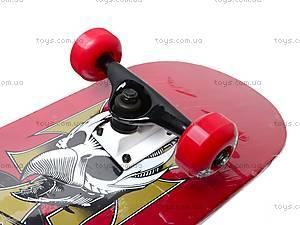 Детский скейт «Череп», 806807808, отзывы
