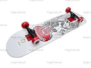 Детский скейт «Череп», 806807808, детский