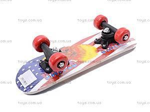 Детский скейт Skull, 1705  466-615 А