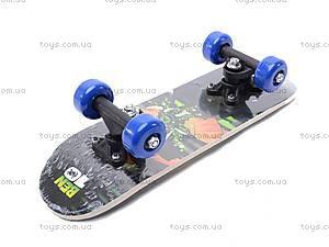 Детский скейт Skull, 1705  466-615 А, фото