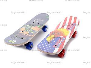 Детский скейт Skull, 1705  466-615 А, отзывы
