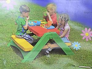Детский стол для пикника, 376, купить