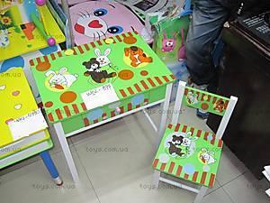 Детский стол и стул, с принтом зверей, W02-594