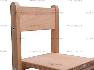 Детский стул, буковый, , отзывы