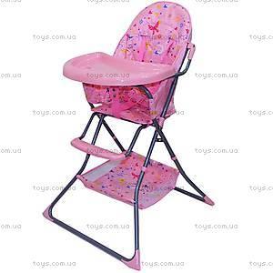 Детский стул для кормления, BT-102 PINK