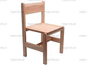 Детский стульчик,