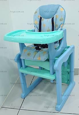 Детский стульчик-трансформер «Gracia», BT-HC-0020 BL