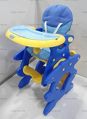 Детский стульчик-трансформер «Premier», BT-HC-0010 BL