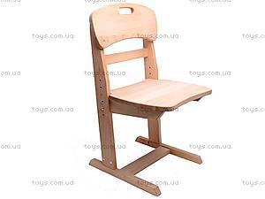 Детский стульчик «Универсал»,