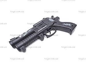 Детский супер пистолет, 696-6, фото