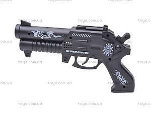 Детский супер пистолет, 696-6, отзывы