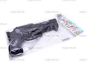 Детский супер пистолет, 696-6, цена