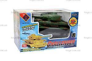 Детский танк, на радиоуправлении, 2042, цена