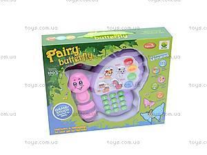 Детский телефон «Бабочка», 983-2, отзывы