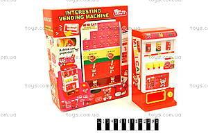 Детский торговый автомат, 801