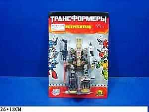 Детский трансформер-робот, 8001
