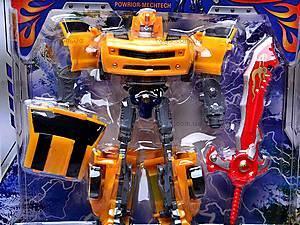 Детский трансформер Super Car, 332, игрушки