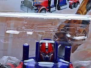 Детский трансформер Super Change Robot, 8-25, игрушки