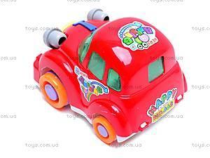 Детский транспорт, 662, цена