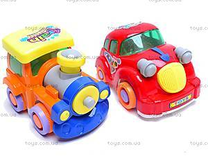 Детский транспорт, 662