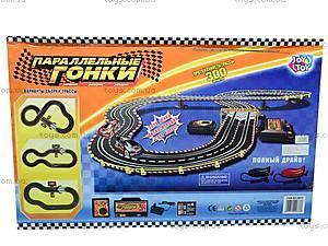 Детский трек «Параллельные гонки», 0833, игрушки