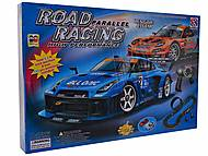 Детский трек Road Racing, 9129, toys.com.ua