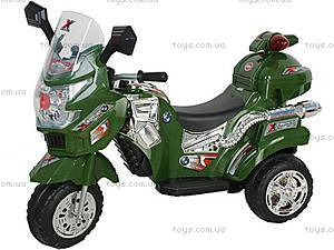 Детский трехколесный электромотоцикл, M-004
