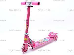 Детский трехколесный самокат для девочки, FC403