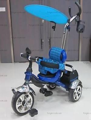 Детский трехколесный велосипед «Lexus Trike», KR-01 СИН