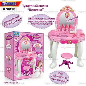 Детский туалетный столик, 070810