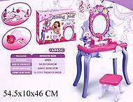 Детский туалетный столик, с аксессуарами, 16465C, купить