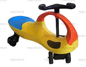 Детский твисткар, желтый, T-V200Y