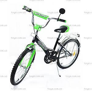 """Детский велосипед Explorer 20"""", BT-CB-0030"""