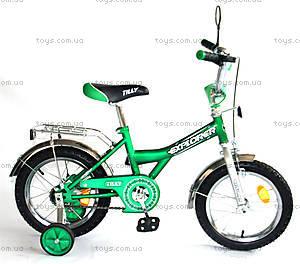 Детский велосипед, зеленый с серебряным, BT-CB-0035