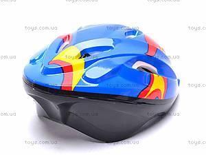 Детский велосипедный шлем, 10-292, отзывы