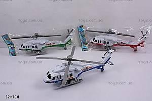 Детский вертолет, 2588