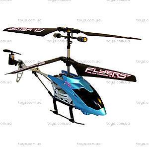 Детский вертолет на инфракрасном управлении Falcon, 7-901/03B, купить