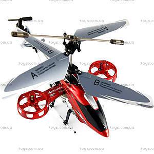 Детский вертолет на инфракрасном управлении Raptor, 7-901/01B, купить