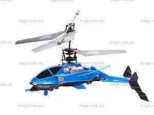 Детский вертолет, на управлении, D-01, игрушки