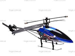Детский вертолет, с радиоуправлением, 777-503, цена