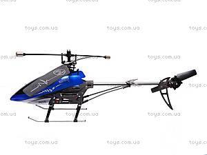 Детский вертолет, с радиоуправлением, 777-503, игрушки